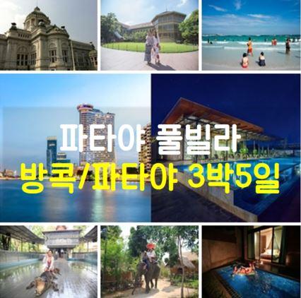 http://img4info.modetour.com//108/THAI/pafullbanner.JPG