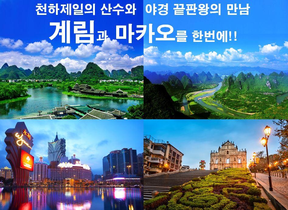 http://img4info.modetour.com//149/JSC/0884234.JPG
