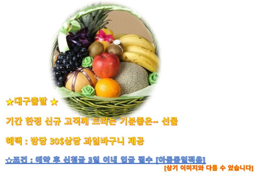 http://img4info.modetour.com//1690310/CHINABUSAN/YW/1233s.jpg