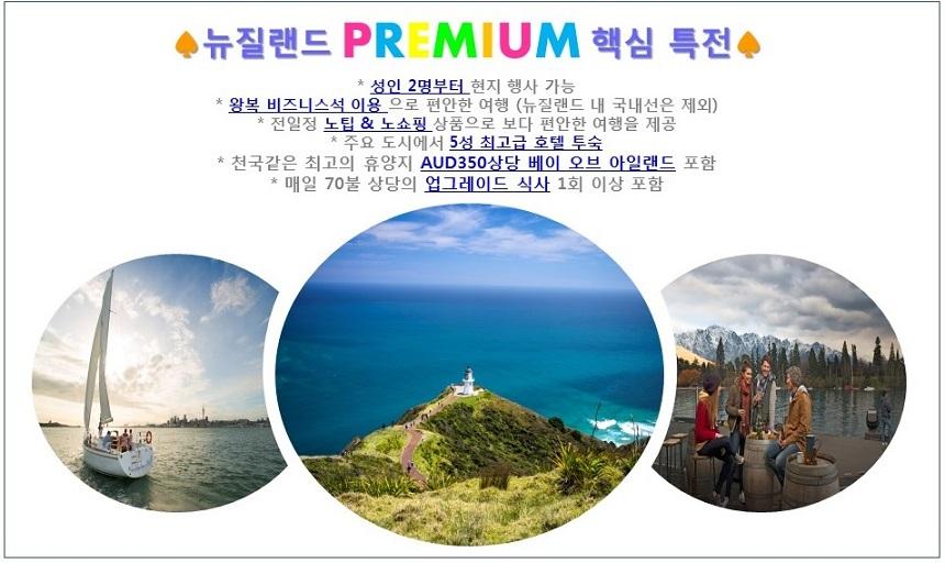 http://img4info.modetour.com/106/PACIFIC/PNPJ31KESC1.jpg