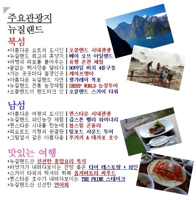 http://img4info.modetour.com/106/PACIFIC/PNPJ31KESC22.jpg