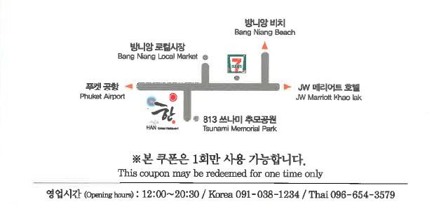 http://img4info.modetour.com/108/THAI/HANNNNNNNNNNNN.jpg