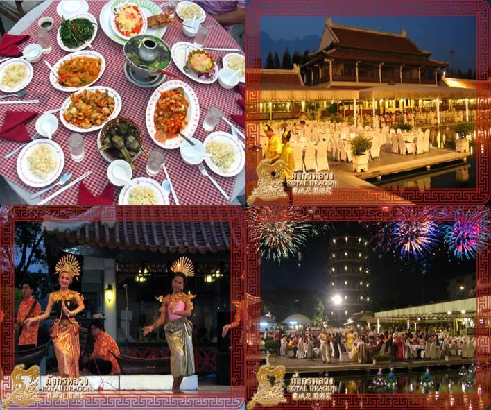 http://img4info.modetour.com/108/dongnama/pakage1/bangkok/food/RoyalDragon00.jpg