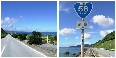 http://img4info.modetour.com/1234912/FIT/JAPAN/OKINAWA/best1corse.jpg