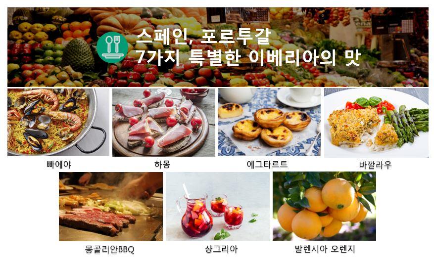 http://img4info.modetour.com/126/EMP/LIS/food1.JPG
