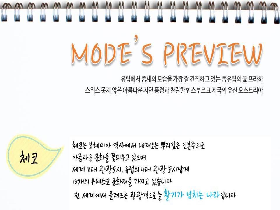 http://img4info.modetour.com/126/EWH/YSJ/EEA308AY1.jpg