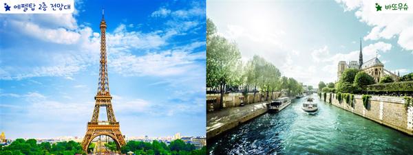 http://img4info.modetour.com/126/EWP/YUM/parisnew.jpg