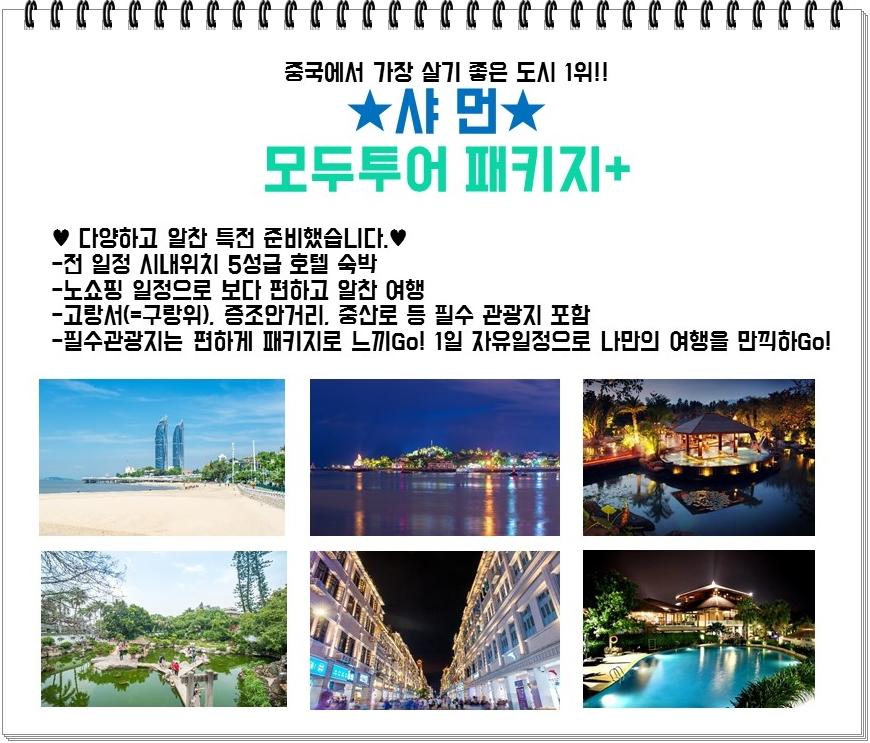 http://img4info.modetour.com/149/HYUNGWOOK/cip101a444444.JPG