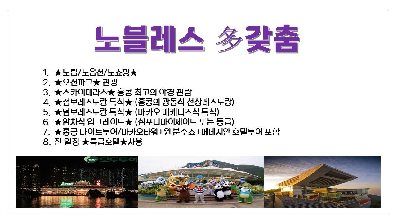 http://img4info.modetour.com/149/JIHYUNII/AHE402NS.jpg