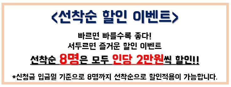 http://img4info.modetour.com/149/KJM/SHANG1234SC.JPG