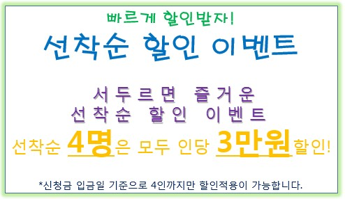 http://img4info.modetour.com/149/PDM/4person.jpg