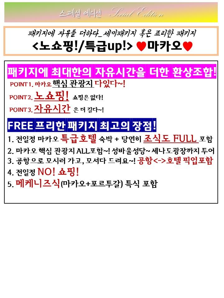 http://img4info.modetour.com/149/SHJ/409S.jpg