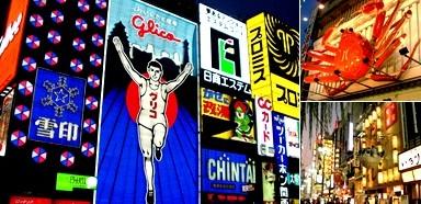 http://img4info.modetour.com/150/OSAKA/SEYEONG/sinsaibashi.jpg