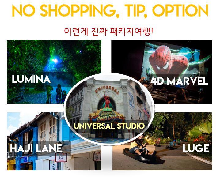 http://img4info.modetour.com/1538401/SINGAPORE/no3.JPG