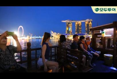 http://img4info.modetour.com/1538401/singapore/singapore/r1.jpg