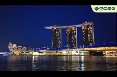 http://img4info.modetour.com/1538401/singapore/singapore/r2.jpg