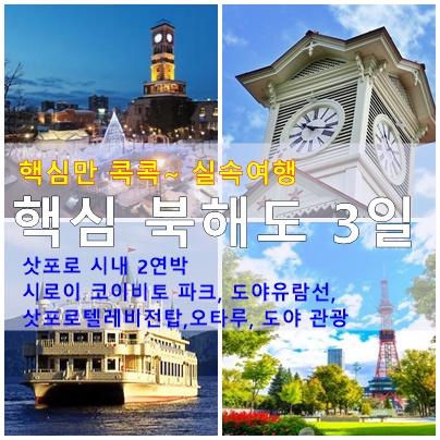 http://img4info.modetour.com/MAP/150/YOON/2020S2.jpg