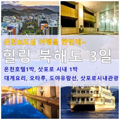 http://img4info.modetour.com/MAP/150/YOON/671JS.jpg